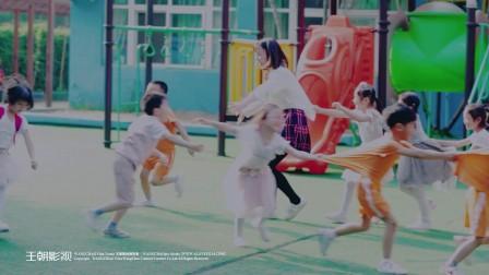 福州最最风格的毕业季拍照-幸福幼儿园大二班微电影-王朝影视作品