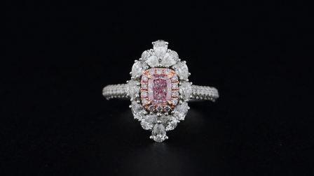 #JCRF05401708# 0.43克拉 粉钻戒指