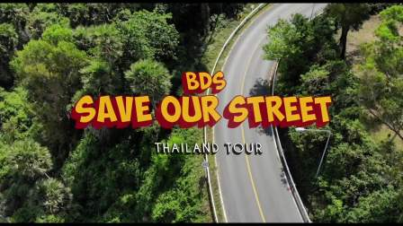CHECKTHEBDS18ss THAILAND TOUR