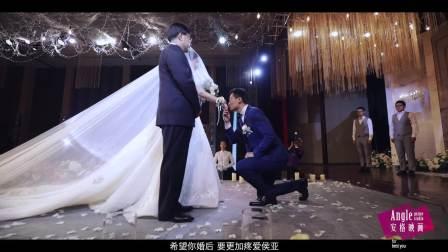 2018.06.09_AnglePictures(安格映画)作品_盛圆国际酒店婚礼集锦