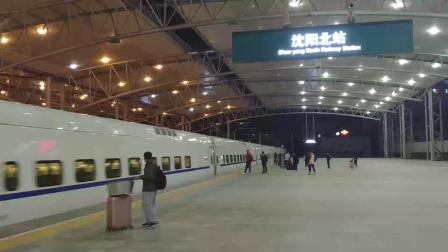带你坐火车42—无眠进京夜