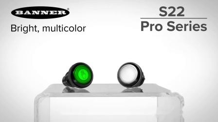 美国邦纳S22 Pro系列指示触摸按钮-中文字幕