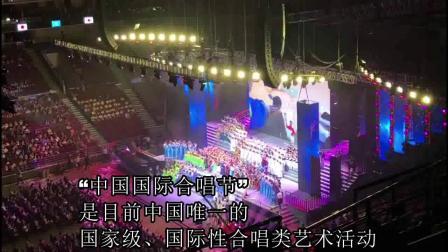 """重庆爱乐童声合唱团参加""""第十四届中国国际合唱节""""比赛纪实"""