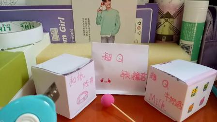 【汤圆ty】拆自制盲盒~