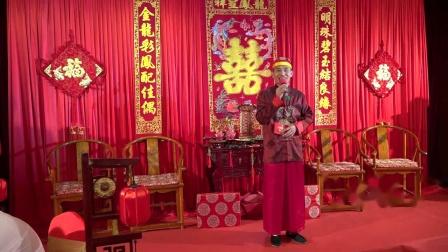 北京中式婚礼司仪张峻玮