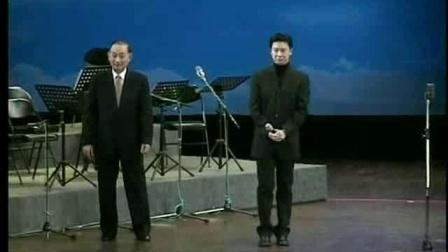《百花芬芳京剧演唱会老艺术家专场》梅葆玖先生携弟子胡文阁演出部分