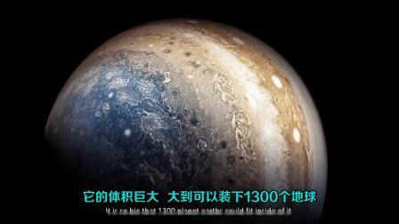 如果你进入木星,将会看到什么情景?