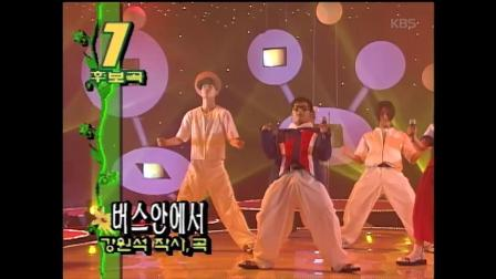 ZaZa - 在公交车上(19970423 KBS歌谣TOP10)