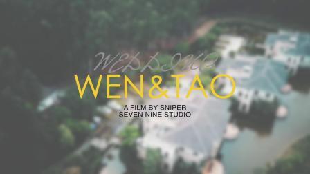 惠州富力万丽酒店 「WEN&TAO」| 婚礼快剪