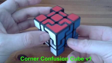 Corner Confusion Cube by Adam Ford