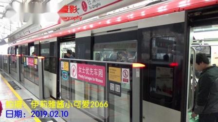深圳地铁4号线 浦镇ABB 411号车 深圳北站出站