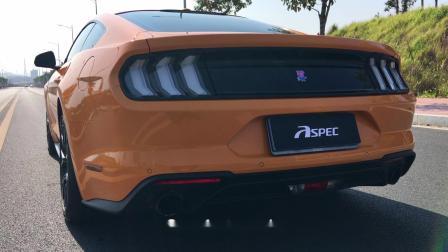 ASPEC Ford Mustang iDEAS智能阀门排气系统