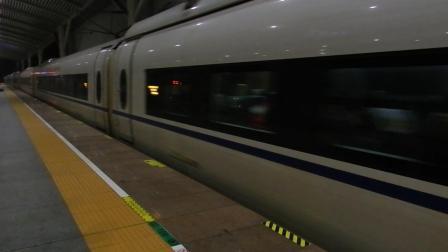 杭甬高铁 CRH380B担当G7588(苍南-南京南)次进绍兴北站1站台