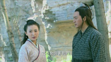香山奇缘 第三集