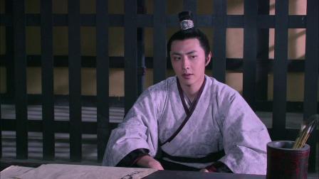香山奇缘第八集