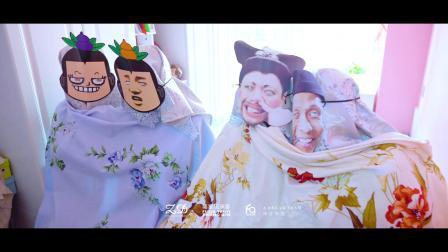 2019年5月10日 周鑫&董华鑫婚礼 精剪片