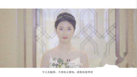 俊宇婚礼作品《11.11》