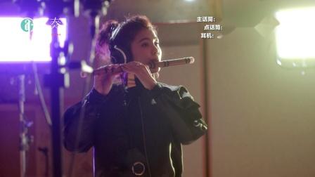 传奇AKG C12 VR 带你领略一奏器乐派《舍得海》