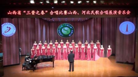 回娘家 演唱:唐山红玫瑰女子合唱团 指挥:郭文德