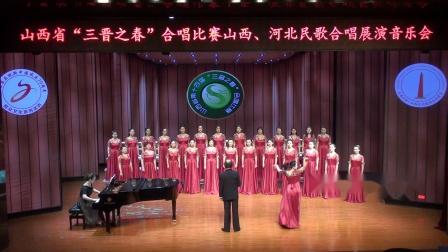 送情郎 演唱:唐山红玫瑰女子合唱团 指挥:郭文德