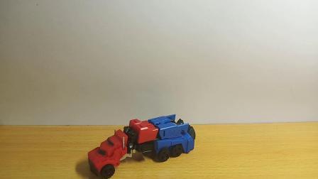 [超星]变形金刚领袖的挑战 2015RID TAV45 能量装甲 擎天柱