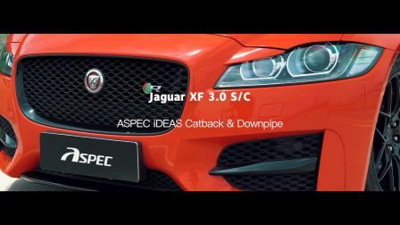 ASPEC演绎运动绅士捷豹XF 3.0 S/C强劲性能的力与美!
