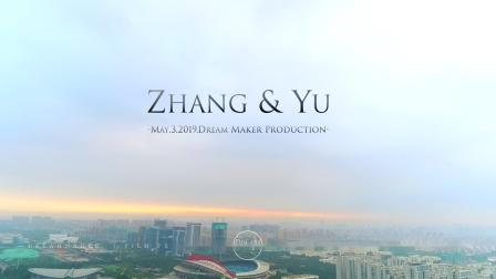 逐梦智造:Zhang&Yu迎亲快剪