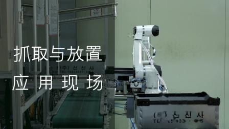 协作机器人Pick&Place作业自动化应用案例_纽禄美卡(Neuromeka)