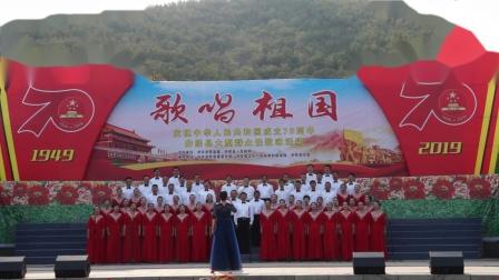 歌唱祖国:咱们工人有力量 在希望的田野上