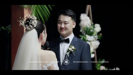 [耀视觉作品]2019.08.25 C+C 婚礼集锦   鼎尚婚礼   香格里拉