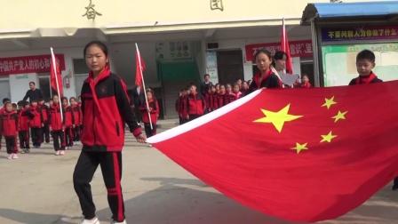 洪恩乡李楼小学《升国旗 唱国歌》爱国主义教育活动