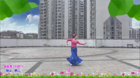 重庆李明琼原创傣族舞《月色》演绎:心言