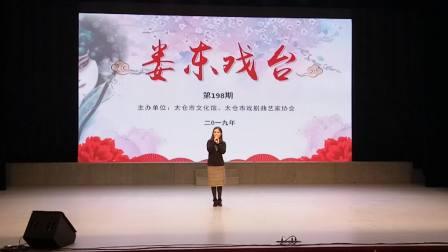沪剧 为奴隶的母亲选段《回家路上》__黄梅