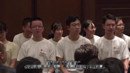 去日本高中留学 心连心第14期 第1回 满怀憧憬 第14期26名学生的故事即将开始