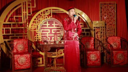 张峻玮北京中式婚礼司仪