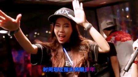 DJ舞曲再相聚夜店美女热舞网络歌手(萱宝音乐)