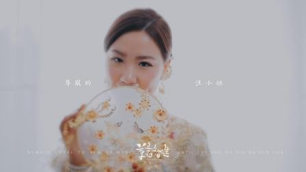 草莓智造作品——大连君悦酒店婚礼集锦