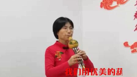 安康通社区葫芦丝队拜年2020.1.