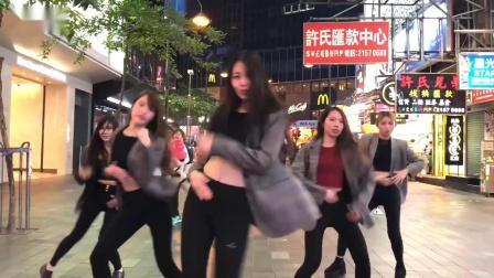 E画良品‖ KPOP IN PUBLIC (I LOVE YOU)香港街舞