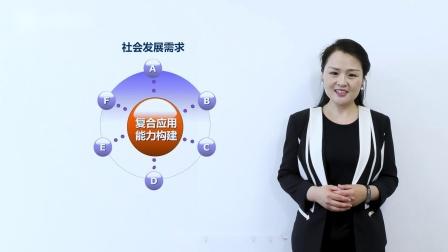 山东济南大学在线说课管理类--山东影视制作中心