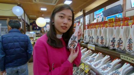 杓子之家 - 参观广岛