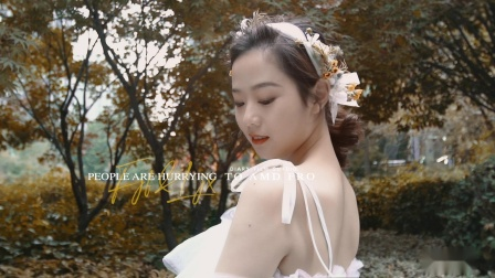 DIARY FILM 日记电影——FJF&XJX 婚礼电影