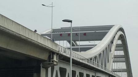 斜港大桥与尹山湖
