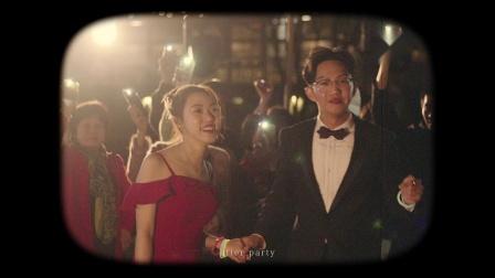 【户外婚礼-晴朗】--Wedding After Party