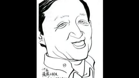 琵琶大师-刘德海