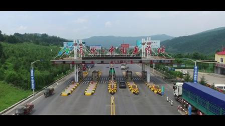 """中国联通通化分公司""""761新基建"""""""