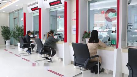 2018年-界首农商行宣传片.mpg