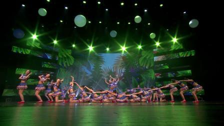 舞蹈《欢乐瑶山娃》广西妇女儿童活动中心