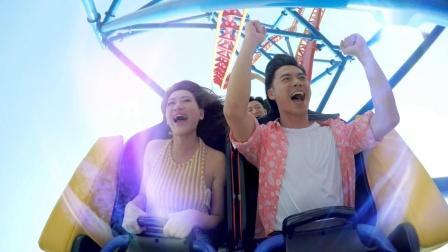 长隆欢乐世界X王者荣耀TVC.mp4
