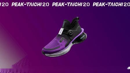 匹克运动鞋—介绍篇23秒